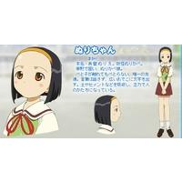 Image of Nuri-chan