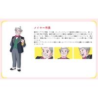 Image of Mr. Mayor / Mayor Mayer