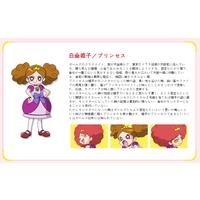 Himeko Shirogane (Princess)