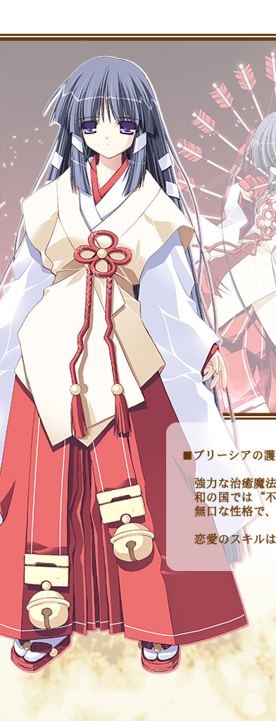 http://ami.animecharactersdatabase.com/./images/Prismark/Kagura.jpg