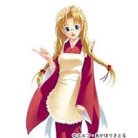Image of Tsumugi Shima