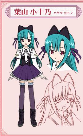 http://ami.animecharactersdatabase.com/./images/SaintOctober/Kotono_Hayama.png