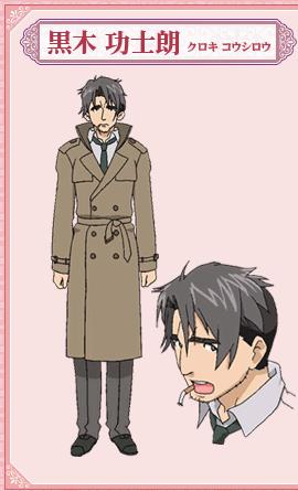 http://ami.animecharactersdatabase.com/./images/SaintOctober/Koushirou_Kuroki.png