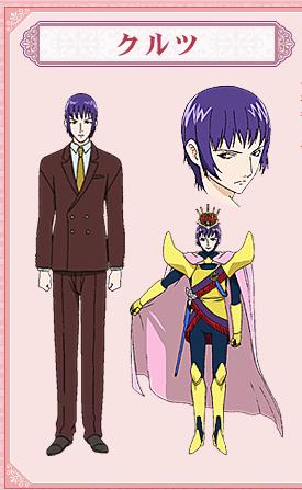 http://ami.animecharactersdatabase.com/./images/SaintOctober/Kurutsu.png