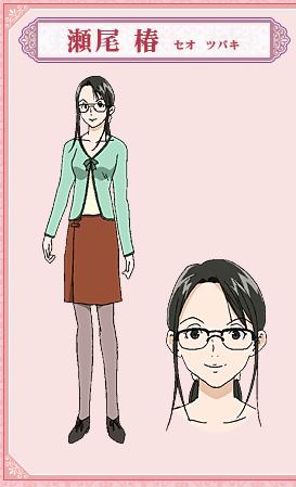 http://ami.animecharactersdatabase.com/./images/SaintOctober/Tsubaki_Seo.png