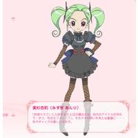 Image of Anri Misugi