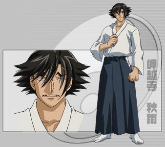 http://ami.animecharactersdatabase.com/./images/ShijouSaikyounoDeshiKenichi/Akisame_Kouetsuji.jpg