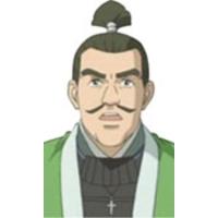 Yukinaga Settsunokami Konishi