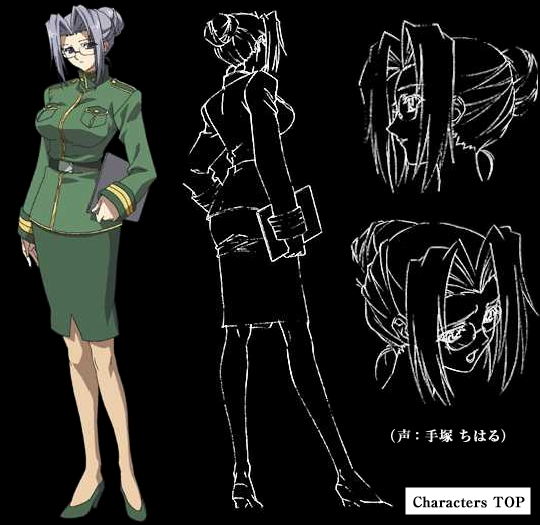 http://ami.animecharactersdatabase.com/./images/SoulLink/Cellaria_Markelight.png