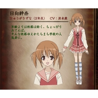 Image of Kizuna Hyuuka