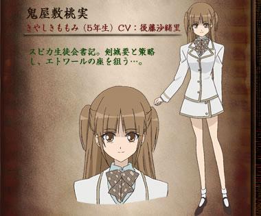 http://ami.animecharactersdatabase.com/./images/Strawberrypanic/Momomi_Kiyashiki.jpg