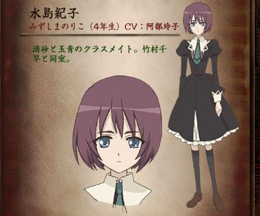 http://ami.animecharactersdatabase.com/./images/Strawberrypanic/Noriko_Mizushima.jpg