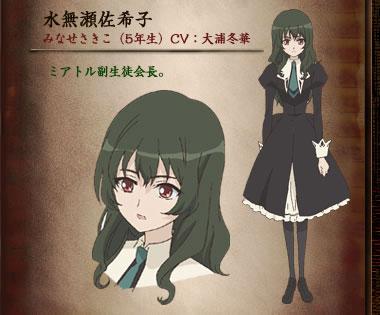 http://ami.animecharactersdatabase.com/./images/Strawberrypanic/Sakiko_Minase.jpg