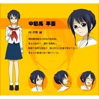 Image of Sanae Nakajima