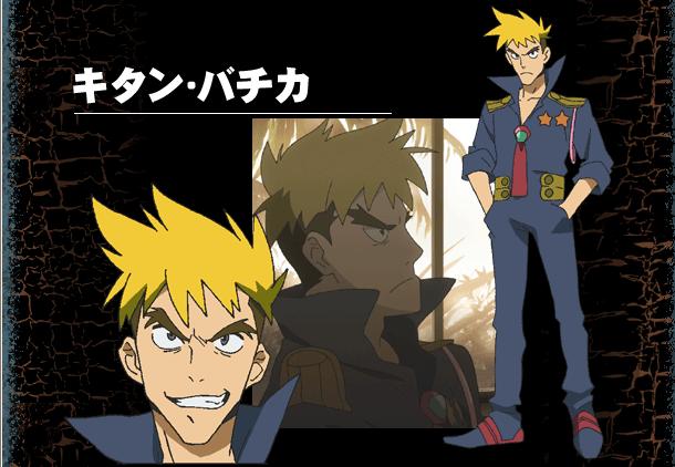 http://ami.animecharactersdatabase.com/./images/TengenToppa/Kittan_Bachika.png
