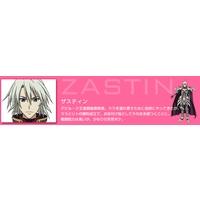 Image of Zastin Deviluke