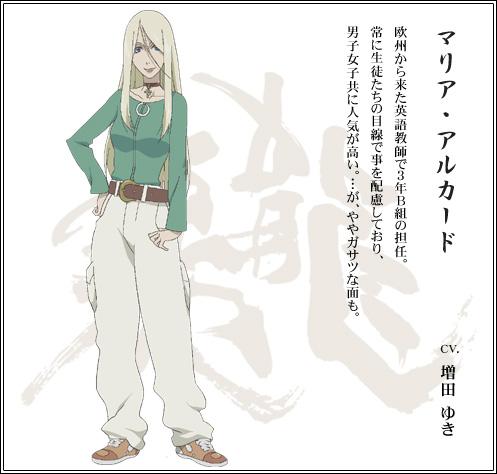 http://ami.animecharactersdatabase.com/./images/TokyoMajin/Maria_Arukaado.jpg