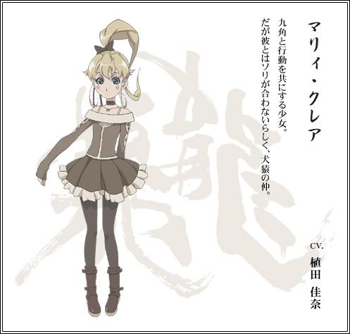 http://ami.animecharactersdatabase.com/./images/TokyoMajin/Mary_Kurea.jpg