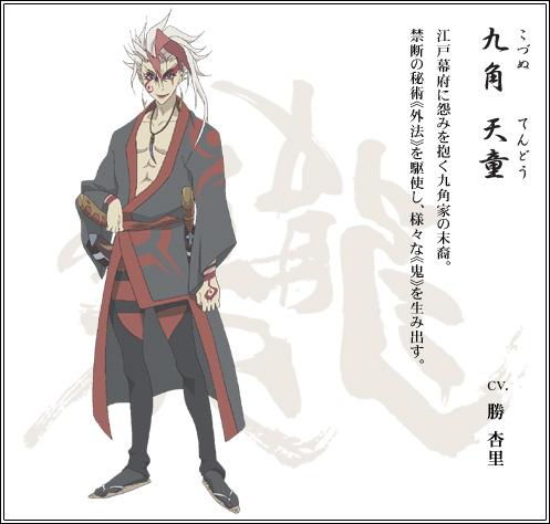 http://ami.animecharactersdatabase.com/./images/TokyoMajin/Tendou_Kodunu.jpg