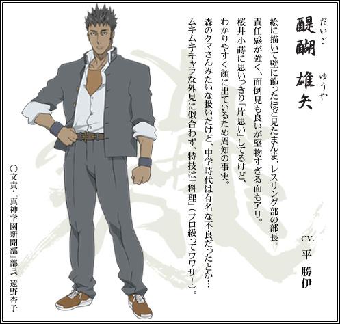 http://ami.animecharactersdatabase.com/./images/TokyoMajinGakuenKenpuchou/Yuuya_Daigo.jpg