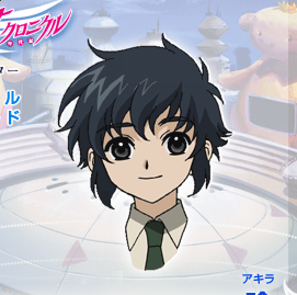 http://ami.animecharactersdatabase.com/./images/Tsubasa/Akira.png