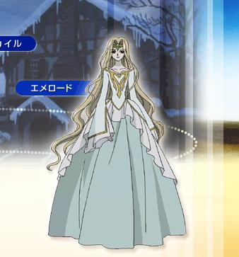 http://ami.animecharactersdatabase.com/./images/Tsubasa/Emeraude.png