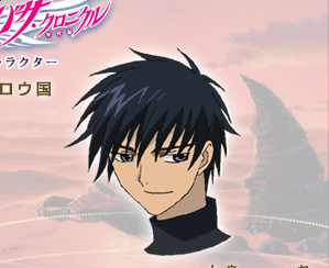http://ami.animecharactersdatabase.com/./images/Tsubasa/Tou_Ya.png