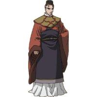 Atsuyu