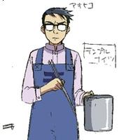 Image of Aonako