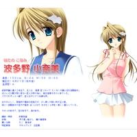 Image of Konami Hatano