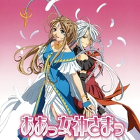 Image of Belldandy