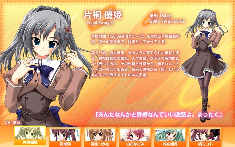 http://ami.animecharactersdatabase.com/./images/akane/Yuuhi_Katagiri.png