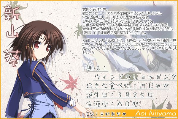 http://ami.animecharactersdatabase.com/./images/akiiro/Niiyama_Aoi.jpg