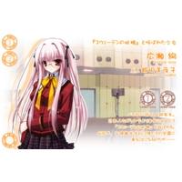 Image of Aya Hirose
