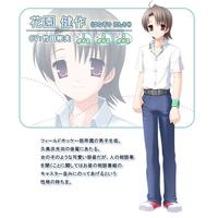 Image of Kensaku Hanazono