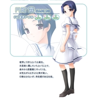 Image of Kiri Enmachi