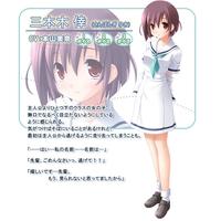 Image of Yuki Sanbangi