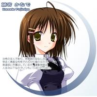 Image of Kanade Fujimiya
