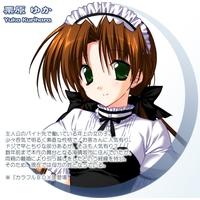 Image of Yuka Kurihara