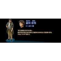 Profile Picture for Akio Maekawa