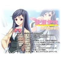 Image of Ibuki Ayase