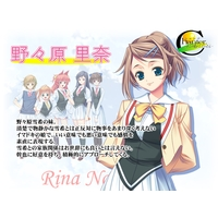Profile Picture for Rina Nonohara