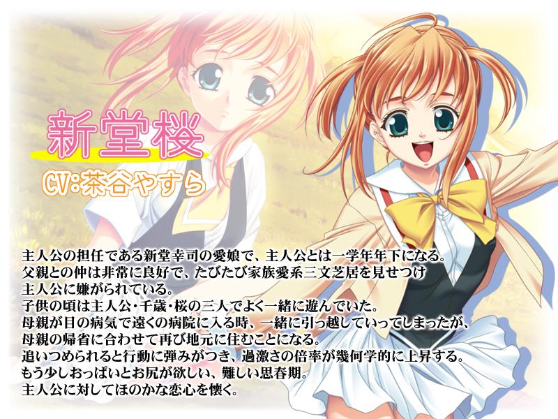 http://ami.animecharactersdatabase.com/./images/chanter/Sakura.jpg