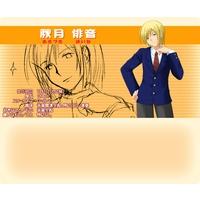 Image of Haine Akizuki