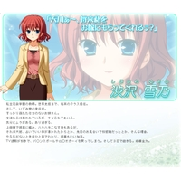 Image of Yukino Shibusawa
