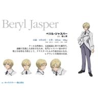 Beryl Jasper