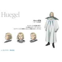 Image of Huegel