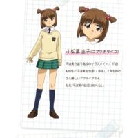 Image of Keiko Komatsuna