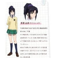 Image of Yuma Saihashi