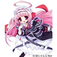 Image of Konona Hishikata
